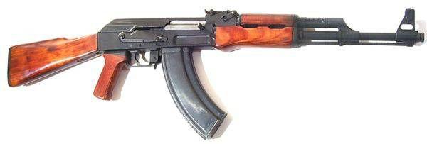 Call of Duty 4 ProMOD Silahları AK 47