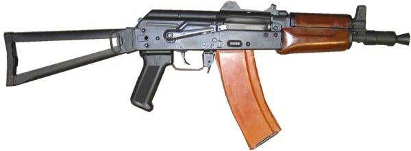Call of Duty 4 ProMOD Silahları Aku74