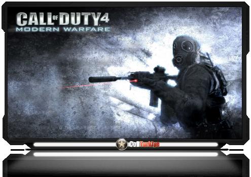 Call of Duty 4 Multiplayer Hataları