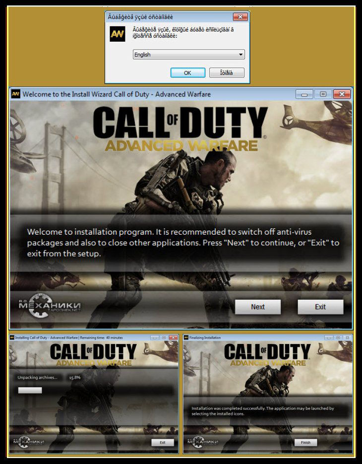 call od duty modern warfare 3 couldnt write a file