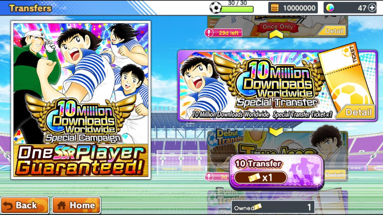 Captain Tsubasa: Dream Team Transfer