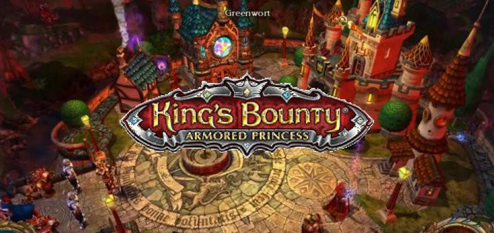 King's Bounty: Armored Princess inceleme