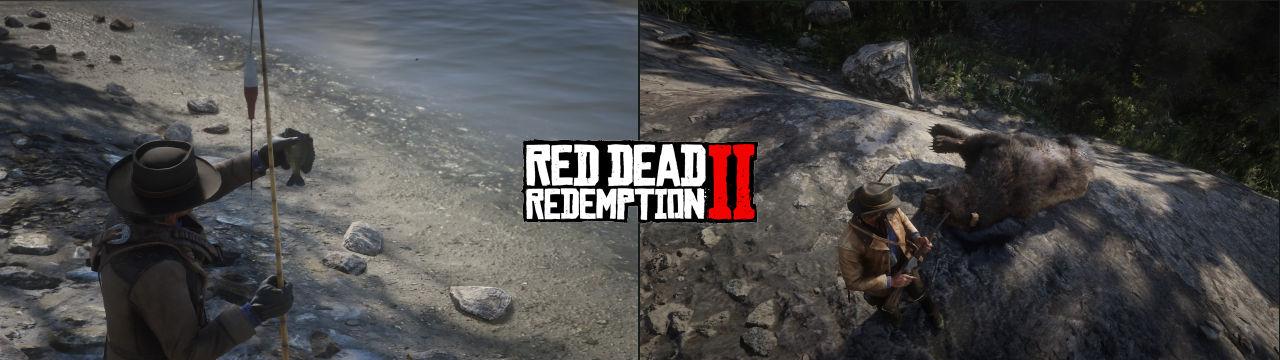 Red Dead Redemption 2 Avlanmak