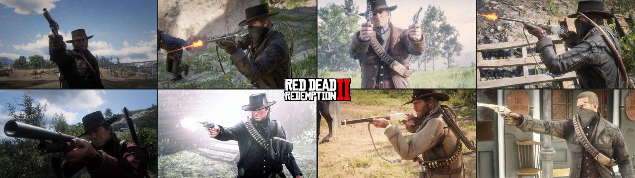 Red Dead Redemption 2 Silahlar