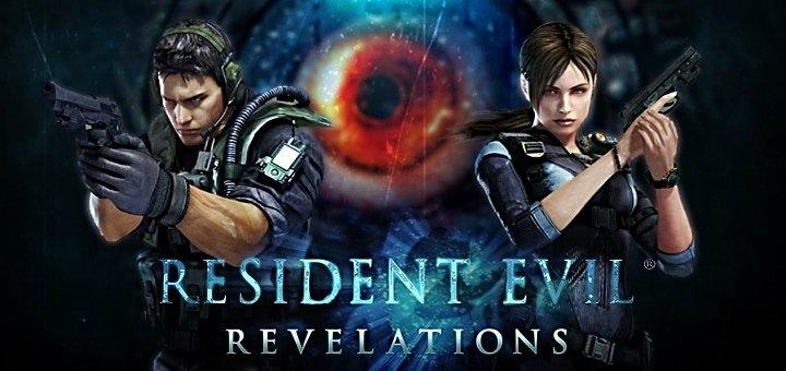Resident Evil Revelations İnceleme