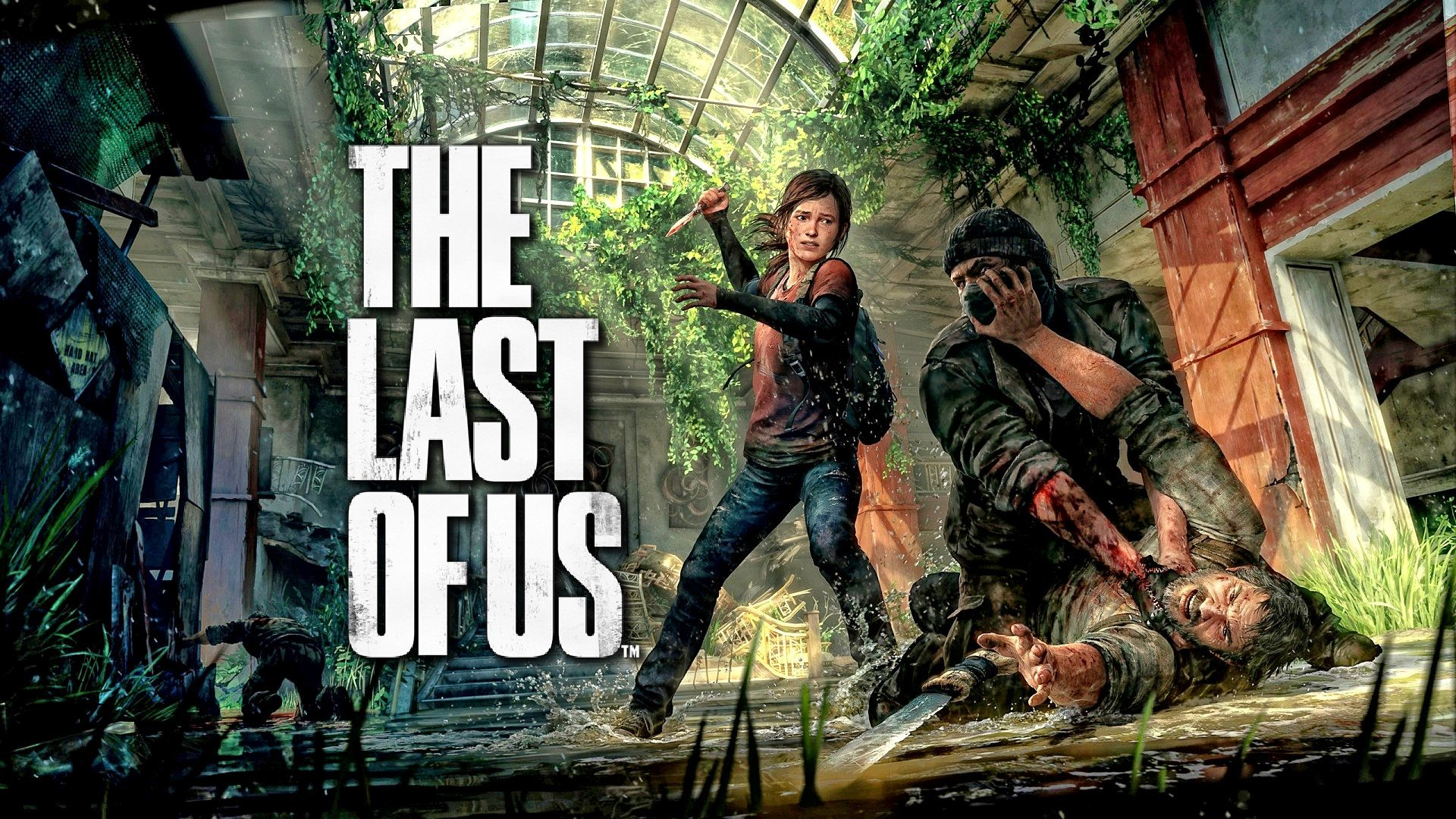 The Last of Us PlayStation 3 İnceleme