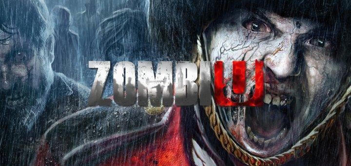 ZombiU Ön İnceleme